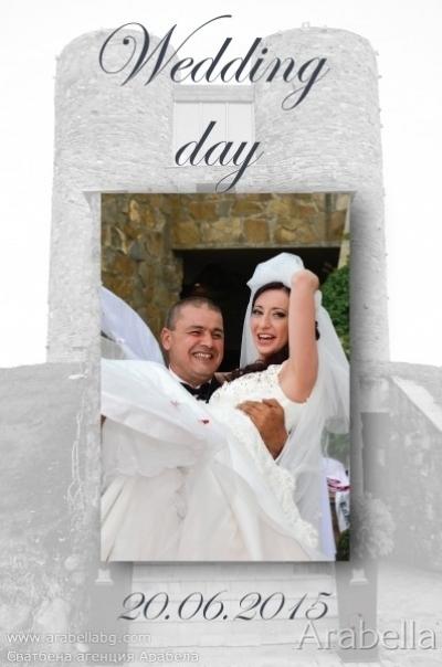 Сватба в Замък  с Тамплиерски ритуал - Шато Копса