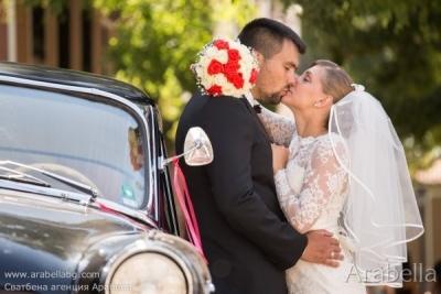 Сватба в цвят диня - Гранд Хотел Пловдив ( Новотел)