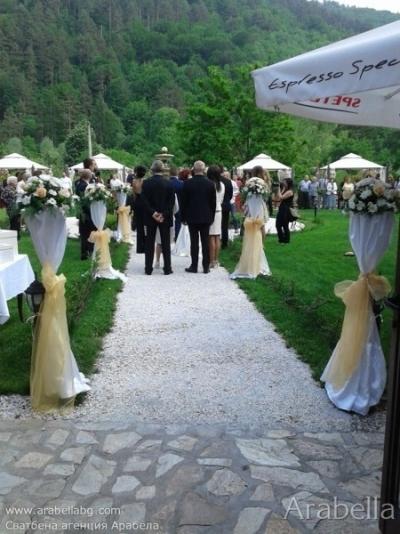 Свтба в златно - Хотел Свети Спас, Велинград