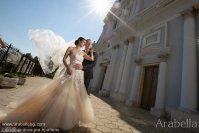 Bulgarian-Irish wedding in cyclam