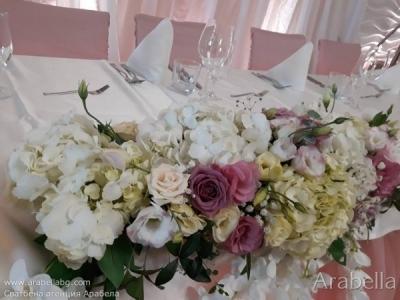 Сватба в пепел от рози в Спа Хотел Марково